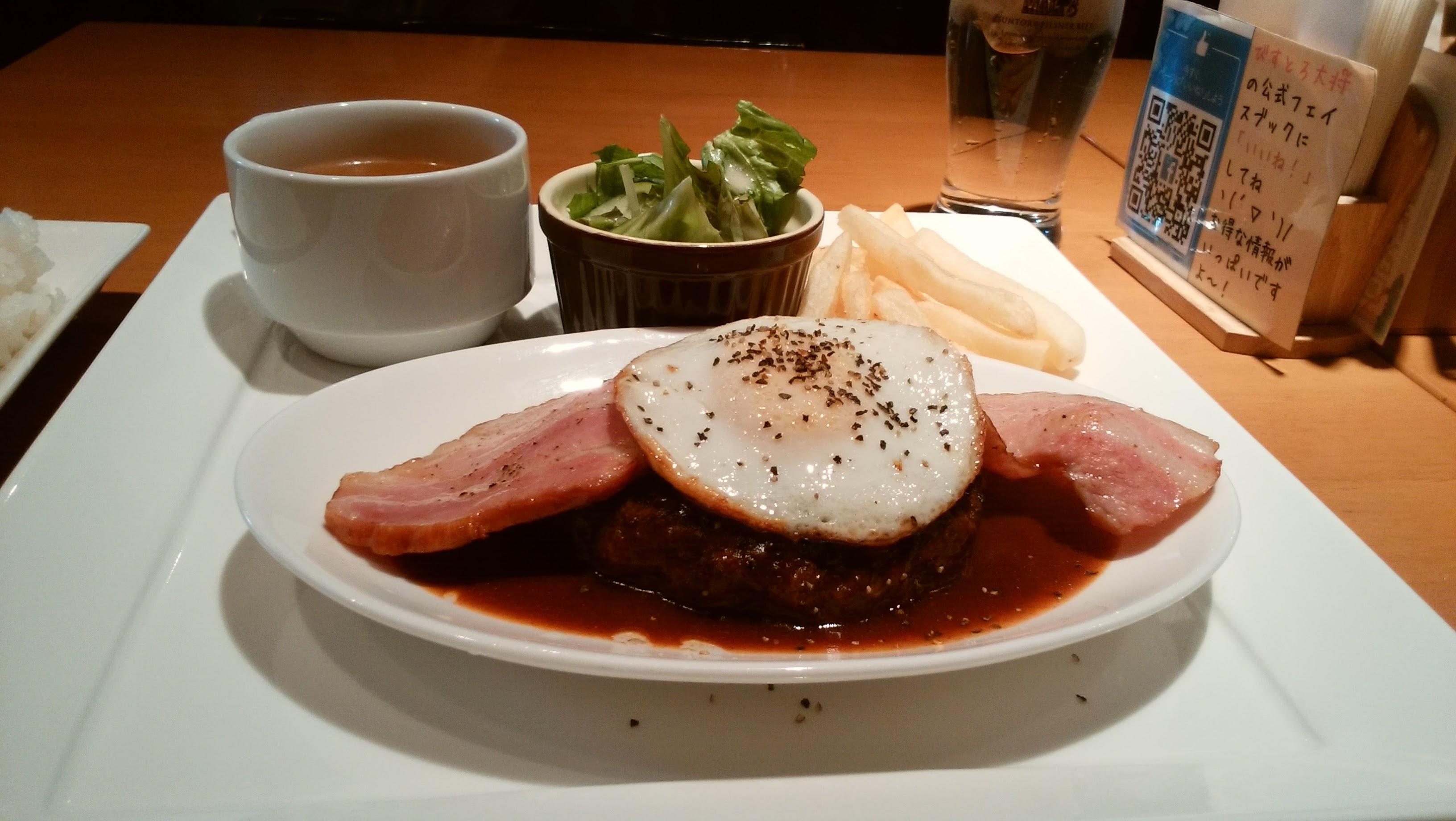 飯田橋ランチ ちょっと贅沢して「今日はお肉だ!」ということでハンバーグを食べました